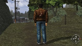 Shenmue Music: FREE 1 (Extended)