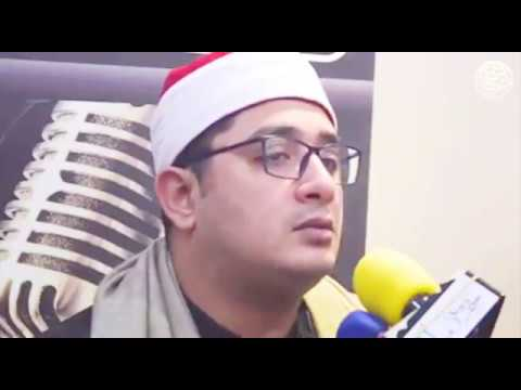 Amazing Tilawat By Misri Qari