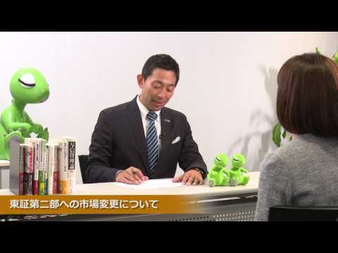 リスクモンスター(株) 「リスモンちゃんねる2017夏」