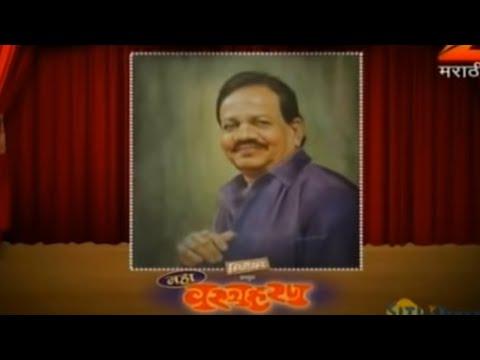 Maha Vastraharan video