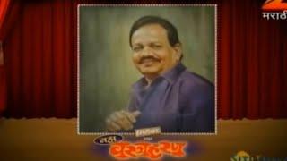 Maha Vastraharan
