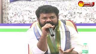 Nandigam Suresh Fires on Chandrababu | 'దళితులకు సీటు ఇస్తే చంద్రబాబు ఓర్చుకోలేకపోతున్నారు'..
