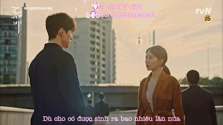 [VIETSUB + ROMA + HANGUL] I MISS YOU - SOYOU (GOBLIN OST PART 7)