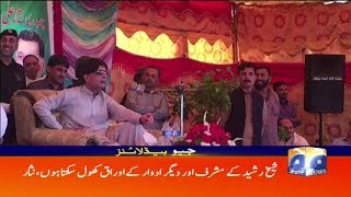 Download video Geo Headlines - 04 PM 28-October-2017