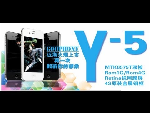 Goophone Y5 Gooapple MTK6575 1.8Ghz CPU retina screen iphone 4s clone? Fully reviews