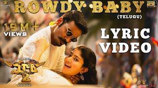 Maari 2 [Telugu] - Rowdy Baby (Lyric Video) | Dhanush | Yuvan Shankar Raja | Balaji Mohan