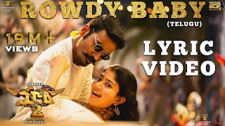 Maari 2 Telugu Rowdy Baby Audio Dhanush Yuvan Shankar Raja Balaji Mohan