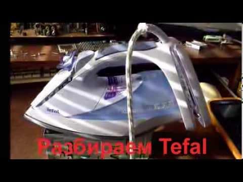Разборка и ремонт утюга Tefal