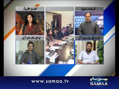 Faisla Aap Ka, May 30, 2012 SAMAA TV 1/3