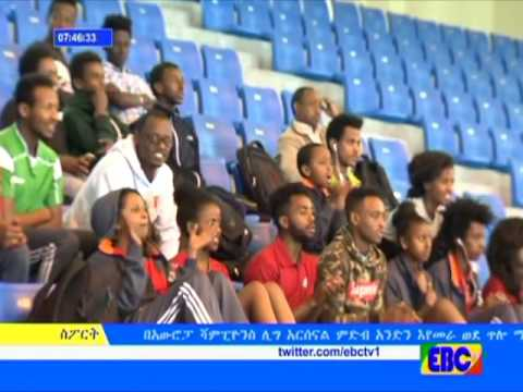 Sport Day news from EBC Ethiopia  Dec 07 2016