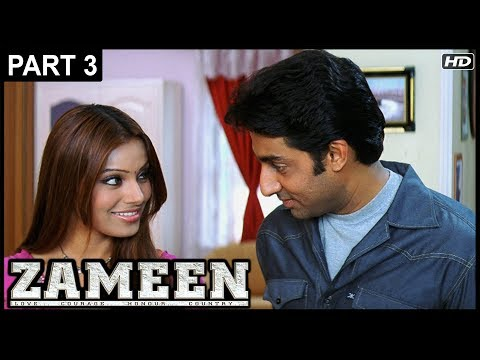 Zameen Hindi Movie | Part 3 | Ajay Devgan, Abhishek Bachchan, Bipasha | Latest Hindi Movies