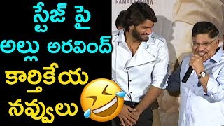 Allu Aravind Making Fun With Karthikeya At Guna 369 Movie Trailer Launch | Guna 369