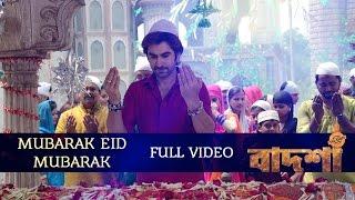 Mubarak Eid Mubarak | Full Video | Jeet | Nusrat Faria |Baba Yadav | Akassh | Badsha Bengali Movie