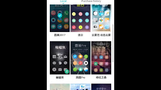 apply themes in flyme os
