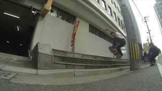 latitude skateboard third act trailer