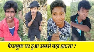 PRINCE KUMAR M | PRIKISU Series | Part 62 | Vigo Video Funny Comedy