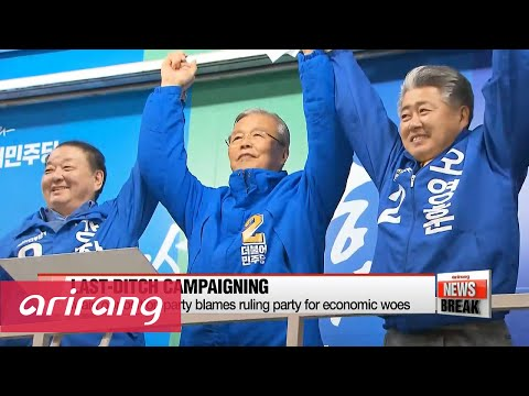 ARIRANG NEWS BREAK 15:00 Election 2016: Polling stations to open Wednesday