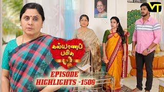 Kalyana Parisu 2 Tamil Serial | Episode 1508 Highlights | Sun TV Serials | Vision Time