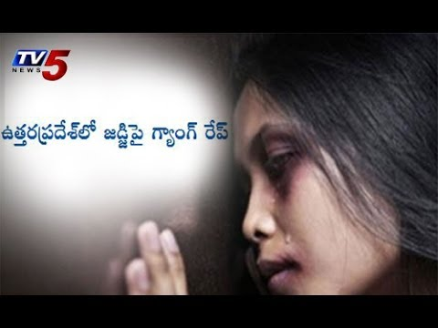 Woman Judge Raped in Uttar Pradesh : TV5 News