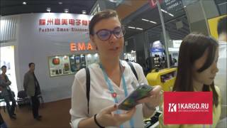 Кантонская ярмарка-2017. Новые бизнес-идеи. Чехлы для телефонов