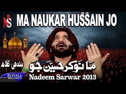 Nadeem Sarwar | Mohnji Naukri | 2013 | میں نوکر حسین کا video