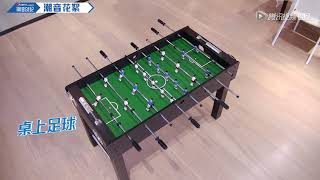 Table Football Competition. Kim Samuel challenge Eric & JA but Samuel lose.