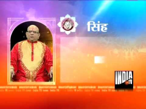 Bhavishyavani - Leo (17/5/13)