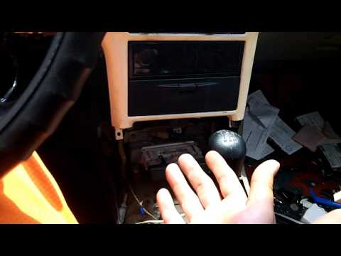 Mazda 626 - How to Reset the ECU