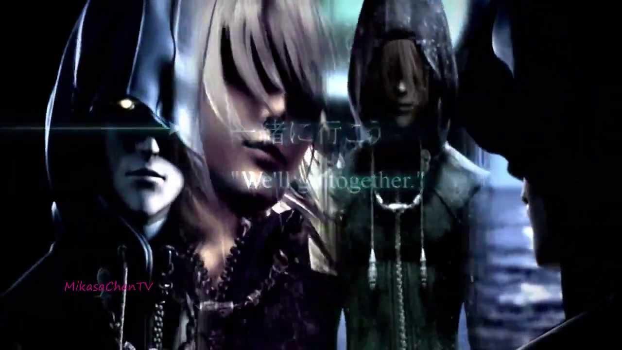 Kingdom hearts hd 1 5 remix special secret ending deep - Kingdom hearts deep dive ...