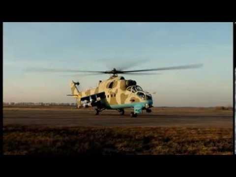 Вертолеты МоторСич