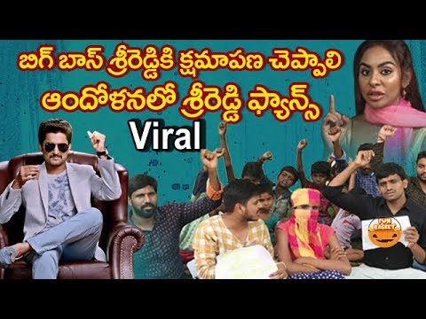 Fun Basket | Satirical Comedy | Sri Reddy Fans Protest Against Big Boss (Nani) | Part#8 | Studio One