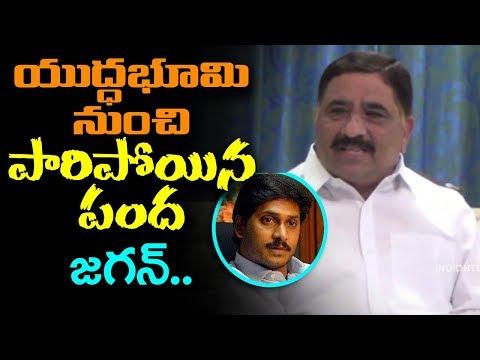 Minister Kalava Srinivasulu Criticisms Against YS Jagan and Pawan Kalyan || Mana AKsharam