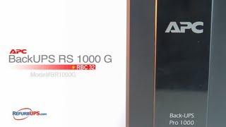Rs 1100 инструкция - фото 4