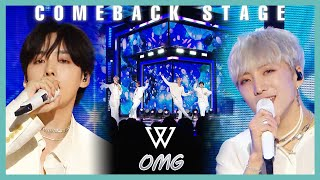 [Comeback Stage] WINNER - OMG, 위너 - OMG Show Music core 20191102
