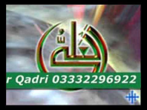 Imran Anwar Qadri Dam Ba Dam Allah Ho Alfajar Islamic