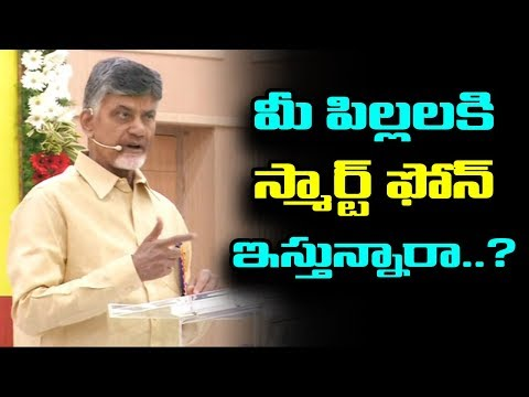 Chandrababu about Technology in our Culture | Smart Phones with Kids | International Yoga Day 2018