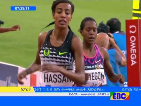 Sport Afternoon News from EBC  ;July 02 2017