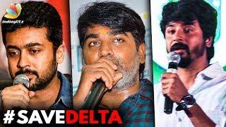 Vijay Sethupathi, Suriya & Sivakarthikeyan Donates Big For Gaja Cyclone Victims | Hot Cinema News