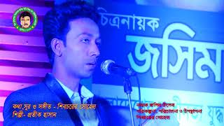 Download Nayok Josim Utsob Title Song 3Gp Mp4