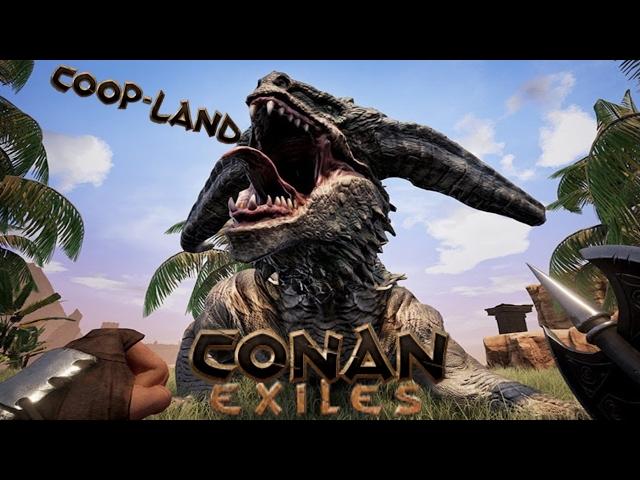 Первые шаги в Conan Exiles | Nightfall & MrBunny [Запись]