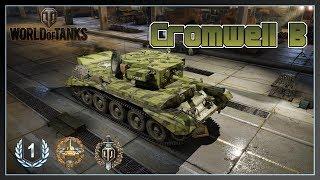 World of Tanks // Cromwell B // 1st Class // Top Gun // Xbox One