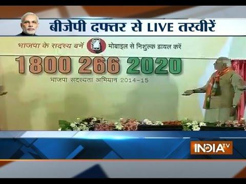 LIVE: Narendra Modi Launches BJP's Membership Drive