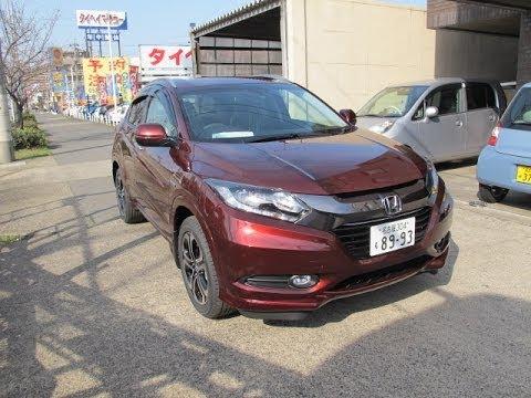 Honda Vezel Z Grade (hybrid) - 2014 video