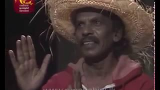 Vinoda Samaya EP 19 - aluth naluwa