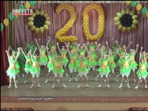 """Детскому хореографическому ансамблю """"Подсолнух"""" Козловского района исполнилось 20 лет"""