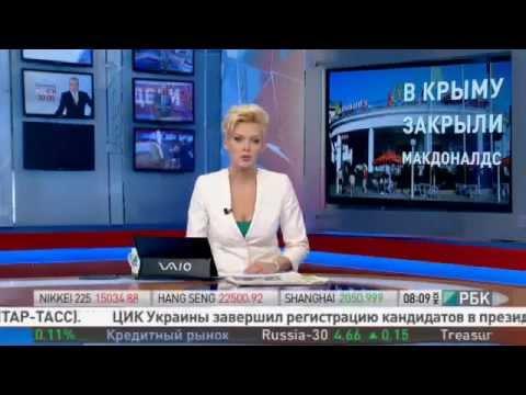 McDonald's closed its restaurants in Crimea.