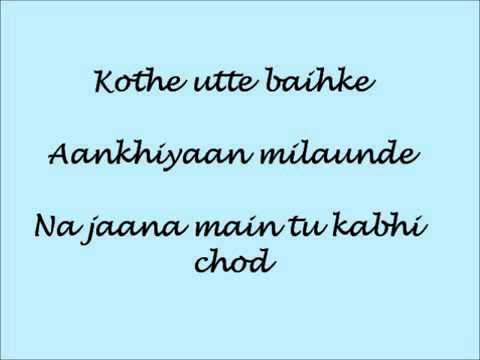 Pani Da Rang Song - Vicky Donor ( Lyrics )