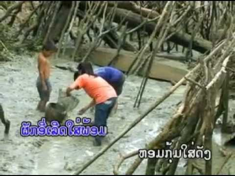 Lao Music Video video