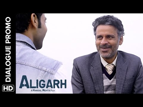 Manoj Bajpayee Is A Good Looking Man | Aligarh | Dialogue Promo
