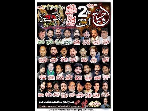 Live  Majlis  aza  .2 August    2019......... kot momin bahbra sargodha